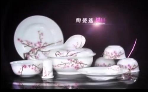 安益betway27betway必威官网登录招商视频