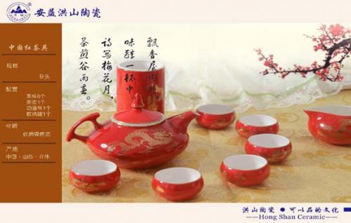 中国红9头betway必威唯一官方网站