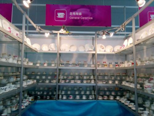 公司参展第121届中国进出口商品交易会